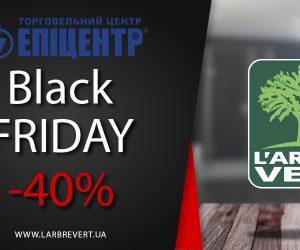 Black Friday в сети ЕпіцентрК!