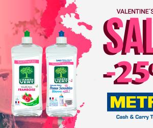 Happy Valentine`s Day c L`Arbre Vert в сети METRO